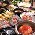 海鮮居酒屋 憩のおすすめ料理1