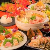 大人の隠れ家個室居酒屋 天照 Amaterasu 大分府内町店のおすすめ料理2