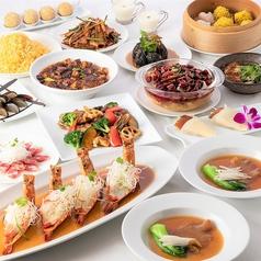 重慶 四川料理 朝天門の写真