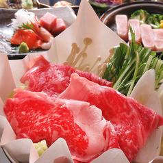 呑み食い処 花みずきのおすすめ料理1