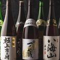 日本各地より厳選した地酒に焼酎をご堪能あれ。