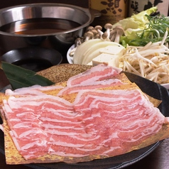 居酒屋とんとん 錦店のおすすめ料理1