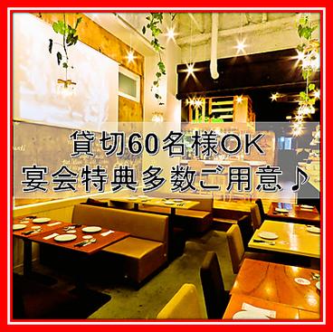 オステリア ロコ osteria LOKO 久屋大通店の雰囲気1