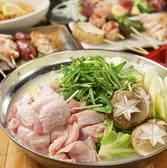 炭火焼鳥 赤白のおすすめ料理3