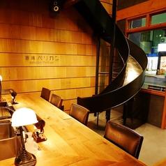 【2階と1階を繋ぐすべり台】静岡初!?店内にすべり台があるんです。試しにすべるも良し。写真を撮って記念に残すもよし。