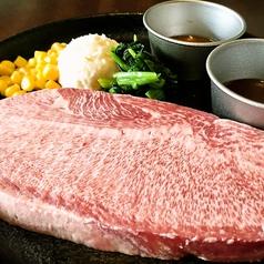 ステーキハウス 魔法のらんぷのおすすめ料理1