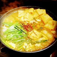 焼肉 炎-musubi 大治店のおすすめ料理1