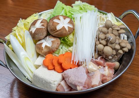 ◆君式タンタン鍋コース◆〜へ平日(金曜は除く)は、3H飲み放題の超お得コース!!