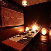 竹格子の和風店内はゆったりとした雰囲気★炙り焼き&個室居酒屋 茂蔵 新宿東口店★