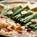 料理メニュー写真国産もつ使用 もつ鍋【醤油・塩】