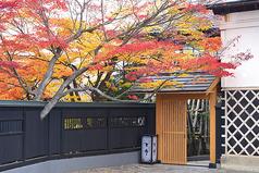 米沢牛 山懐料理 吉亭の雰囲気1