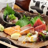 海家食堂 谷町店のおすすめ料理2