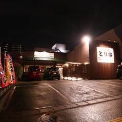 居酒屋とり串 別府店の雰囲気1