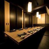 渋谷 個室 居酒屋≫10名様以上でも個室席に♪渋谷店の隠れ家空間をお楽しみください♪団体様でのご利用はもちろん、歓送迎会や女子会にも大人気!渋谷でワンランク上のご宴会を演出致します♪飲み放題&料理7品コースも3499円でご用意しております!渋谷で話題沸騰中!渋谷個室居酒屋!