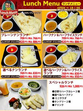 アバシ 大野城南店のおすすめ料理1