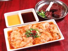 ホルモン焼肉 牛舞 MO-MAIのおすすめ料理1