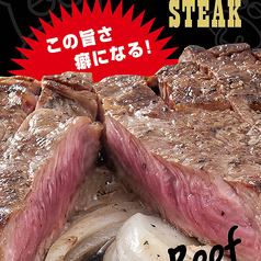べこ六 ステーキ ミートインパクトの写真