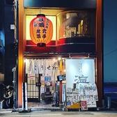 瀬戸内海鮮居酒屋 こうせい ごはん,レストラン,居酒屋,グルメスポットのグルメ
