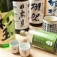 ◇種類豊富な日本酒◇