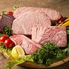 肉バル ロッソ 小倉店のおすすめポイント1