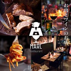 Restaurant MARC 三宮2号店の写真