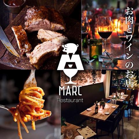神戸ポークと産直野菜のお店 Restaurant MARC 三宮2号店