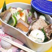 熊本炉端 安坐 あぐらのおすすめ料理2