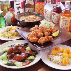 中華料理 晴れの写真