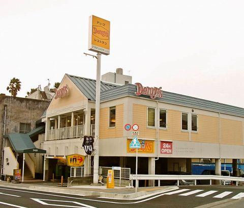 デニーズ 熱海店