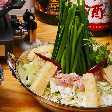 丸ニ商店 金沢駅前店のおすすめ料理1