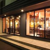 海鮮うまいもんや 磯之家 鹿児島中央駅本店の雰囲気3