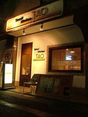 ソウルキッチンタオ Seoul Kitchen TAOの雰囲気1