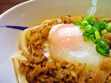 八拾八うどん 東予店のおすすめ料理1