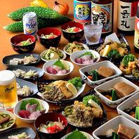 本格沖縄料理満載のコース3000円☆