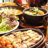 【サムギョプサルなら当店!】食べ飲み放題2580円~