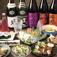 「丸九(まるきゅう)」の飲み放題には本格焼酎が盛りだくさん♪邪馬美人、田苑、吉兆宝山、村正など本格焼酎がたくさん楽しめます!