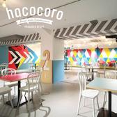 貸切パーティースペース Grafica by hacocoro 池袋東口 池袋のグルメ