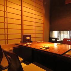 倉敷個室居酒屋 伸の写真