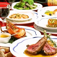 レストラン ル・クープシュー 新宿の写真