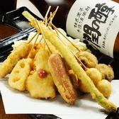 海家食堂 谷町店のおすすめ料理3