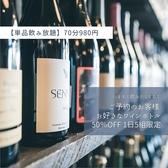 バルデエスパーニャ トロ TORO 新宿西口店の雰囲気2