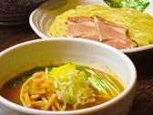 神勝軒 下永谷店のおすすめ料理3