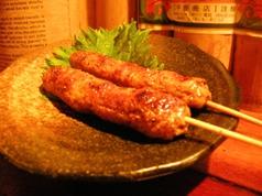 トリスケ 鈴蘭台のおすすめ料理1