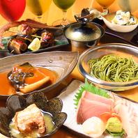 四季折々の料理を愉しめるコースをご用意いたします