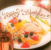 大人の隠れ家個室居酒屋 天照 Amaterasu 大分府内町店のおすすめ料理3