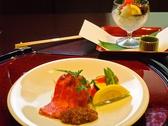 美味彩菜 天瑚のおすすめ料理2