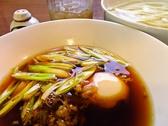八拾八うどん 東予店のおすすめ料理2