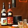 ★豊富なお酒★お酒の豊富なラインナップはきっとお気に入りに出会える筈!ベルギーピールや泡盛など焼酎以外も多彩に取揃えております。雰囲気抜群の店内で、美酒を楽しみください。