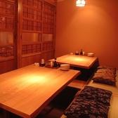 堀ごたつ個室はゆっくりとお食事をお楽しみ頂けます。接待などにもおすすめ!