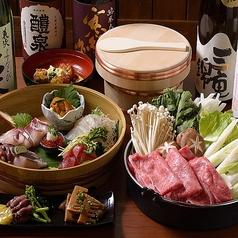 佐賀牛料理と日本のお酒 あかべこ 栄店の写真